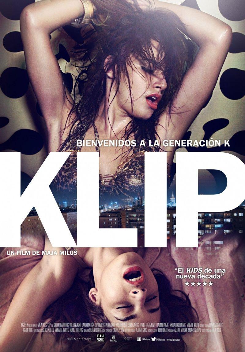 Клип (2012)