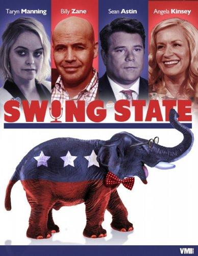 Колеблющийся штат (2017)